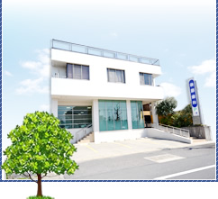 goto dental clinic image